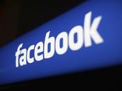 Tiện ích giúp bạn không bao giờ bị mất Facebook