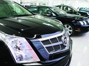 Chặn lách thuế xe sang diện biếu tặng, ngành thuế truy thu được thêm 900 tỷ đồng