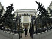 Tin tặc cuỗm hơn 31 triệu USD từ Ngân hàng Trung ương Nga