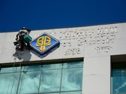 Niêm yết bổ sung 400 triệu cổ phiếu Sacombank hoán đổi từ sáp nhập SouthernBank