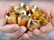 Giá vàng hôm nay (17/7): Giá vàng sẽ tiếp đà phục hồi?