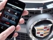 Video: Điều khiển ô tô từ xa bằng điện thoại