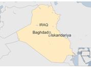 Đánh bom liều chết giữa sân bóng, 29 người thiệt mạng