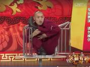 Video: Cao thủ tự bó người, nhốt mình trong lồng chim