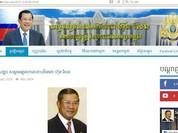 Tin tặc tấn công website cá nhân của Thủ tướng Campuchia Hun Sen
