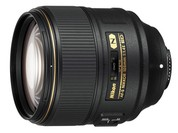 """Ống kính mới của Nikon: """"Dị""""và """"khủng"""""""