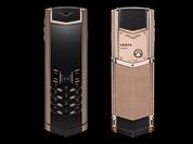 """Vertu bán 105 chiếc điện thoại với giá """"bèo""""  26.000 USD?"""