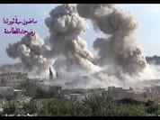 Nga ra đòn Syria, CIA mất cả tỷ USD vì phiến quân
