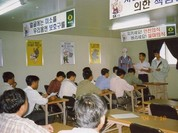 Hơn 26.000 lao động Việt Nam cư trú bất hợp pháp ở Hàn Quốc