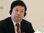 Cựu Phó Chủ tịch Petrochina sẽ bị truy tố vì tham nhũng