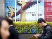 Việt Nam gia nhập AIIB