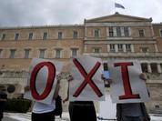 Hy Lạp nợ nước ngoài bao nhiêu tiền?