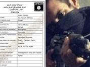 IS bị lộ danh tính 22.000 chiến binh
