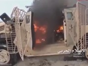 Video màn thị uy khủng khiếp của phiến quân Huthis