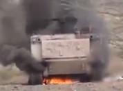 Video chiến dịch của phiến quân Huthis ở tỉnh Jizan