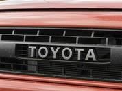 Toyota - thương hiệu ô tô giá trị nhất thế giới năm 2016