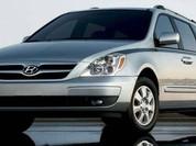 Hyundai triệu hồi hơn 41.000 xe minivan do lỗi nắp ca-pô mũi xe