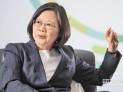 Bà Thái Anh Văn sẽ có tuyên bố lập trường Đài Loan về Biển Đông sau phán quyết PCA?