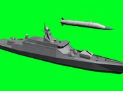 Sputnik: Việt Nam muốn mua tàu tên lửa tàng hình Buyan-M của Nga