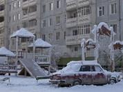 Giá lạnh bất thường ở châu Âu khiến hàng chục người chết - Ảnh