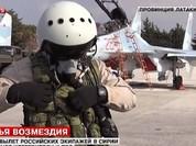 Không quân Nga thay đổi cục diện cuộc chiến Syria