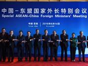 ASEAN, Trung Quốc soạn khung pháp lý đầu tiên về an ninh Biển Đông
