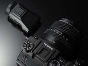 """Fujifilm """"bác"""" kế hoạch cho máy ảnh full-frame"""