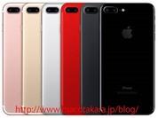 iPhone 8 sẽ có phiên bản màu đỏ?