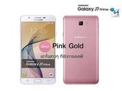 Cận cảnh Samsung Galaxy J7 Prime màu hồng