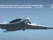Tương lai, Nga có thể triển khai quân đội ở bất cứ nơi nào trên thế giới trong 7 giờ