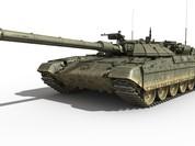 """Dự đoán những đặc điểm của xe tăng bí mật thế hệ 4  """"Armata"""" T -14"""