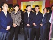 """""""Con hổ"""" đầu tiên ở Tây Tạng bị điều tra"""