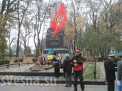 Liên minh cánh tả Ukraine tự tổ chức kỷ niệm 72 năm ngày Liên Xô giải phóng Kiev