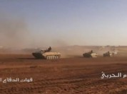 Cục diện chíến trường Syria thay đổi sau thảm họa Su-24