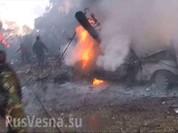 Sốc: Đánh bom tự sát khủng bố ở thành Homs, Syria