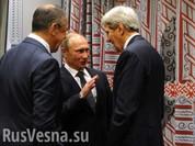 Putin thảo luận với ngoại trưởng Mỹ về vấn đề Syria