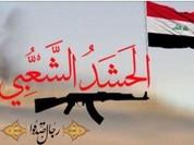 Video chiến trường: Quân đội Iraq đánh bại IS giải phóng Ramadi