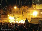 Nóng: Đại sứ quán Ả rập Xê út ở thủ đô Teheran, Iran bị tấn công
