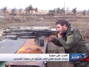 Quân đội Syria đồng loạt tấn công trên các chiến trường then chốt