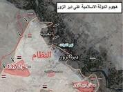Quân đội Syria phản công, diệt 30 tay súng IS