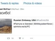 """Nhà ngoại giao """"cách mạng mầu""""  thừa nhận chiến thắng của Không quân Nga"""