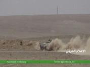 Lữ đoàn pháo 137 và NDF tấn công IS phía Tây thành phố Deir Ezzor