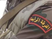 Video: Sư đoàn cơ giới 4 Syria quay trở lại Aleppo