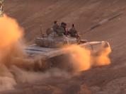 Lực lượng Tigers vẫn giữ vững các địa bàn ở khu trang trại Mallah