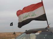 Quân đội Iraq tấn công vào thị trấn Al-Qiyyarah, tỉnh Nineveh