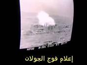 Video: Quân đội Syria tấn công tên lửa lực lượng Hồi giáo cực đoan