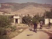 Lực lượng Hồi giáo cực đoan phản kích ở quận Ramouseh