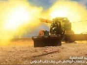 Jund Al-Aqsa (Al-Qaeda Syria) đánh chiếm thị trấn Souran tỉnh Hama