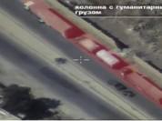 Nga công bố video ghi lại sự có mặt của khủng bố cạnh đoàn xe viện trợ nhân đạo