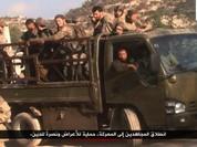 Lực lượng Hồi giáo cực đoan bất ngờ tấn công ở Latakia